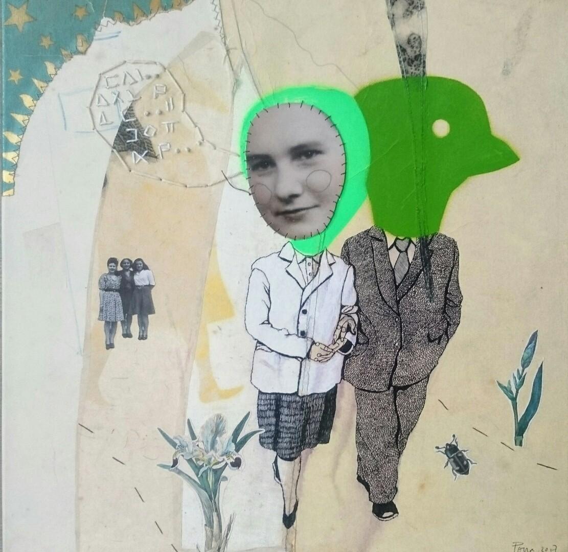 Cecile Perra | La promenade